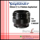 Voigtlander 40mm F/1.2 Nokton Aspherical For Sony E-mount