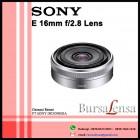 Sony E 16mm f/2.8 pancake lens