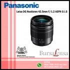 Panasonic Leica DG Nocticron 42.5mm f/1.2 ASPH OIS (H-NS043E)