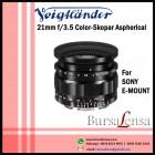 Voigtlander 21mm f/3.5 Color-Skopar Aspherical Lens for Sony E-mount