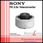 Sony FE 2.0x Teleconverter