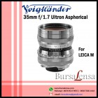 Voigtlander 35mm F/1.7 Ultron VM for Leica M - Silver